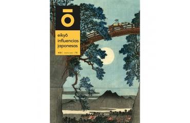 Xa dispoñemos da Revista Eikyō nº 38